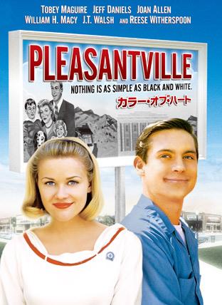 Pleasantville_main