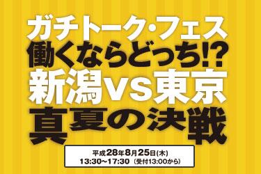 top_banner_seminar0825